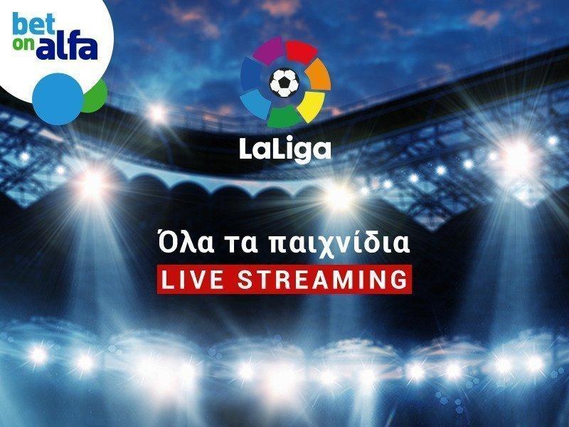 Νίκη της Μπαρτσελόνα & over 3.5 goals; Οι αποδόσεις της Bet on Alfa