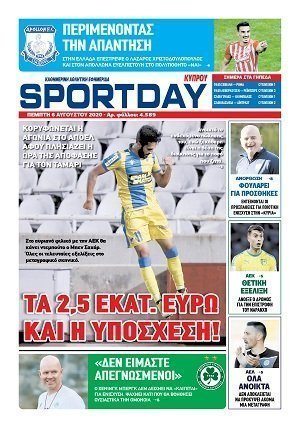 SportDay